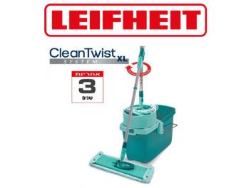 דלי הפלא המקורי Leifheit דגם 52015 הרחב 42 ס