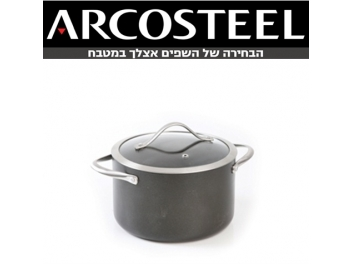 סיר ארקוסטיל אטלס גבוה 2.5 ליטר 18 ס