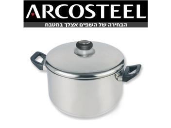 סיר ארקוסטיל 8 ליטר גליל גבוה ARCOSTEEL