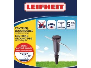 יתד ממורכז למתקן כביסה לגינה Leifheit לייפהייט 85607