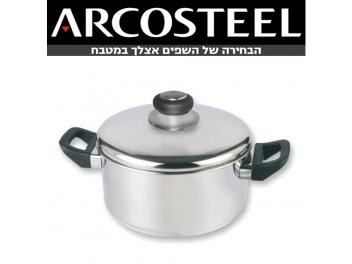 סיר ארקוסטיל 3 ליטר גליל ארקוסטיל ARCOSTEEL