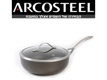 ארקוסטיל אטלס מחבת שף+מכסה 26 ס