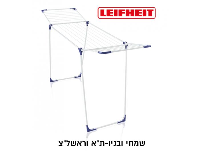מתקן לייבוש כביסה LEIFHEIT לייפהייט CLASSIC 180 יבואן רשמי