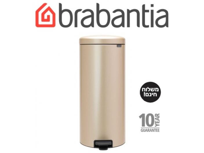 *כולל משלוח עד הבית* פח פדל 30 ליטר בצבע שמפניה Brabantia - NewIcon