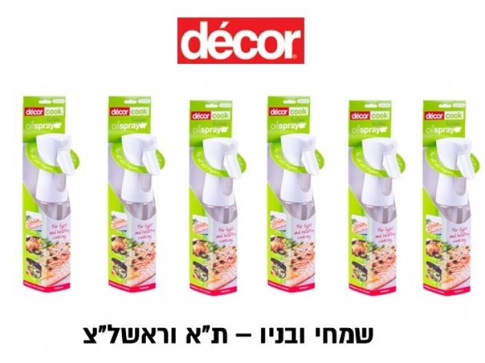 מארז הכולל 6 מרסס שמן Decor ללא BPA