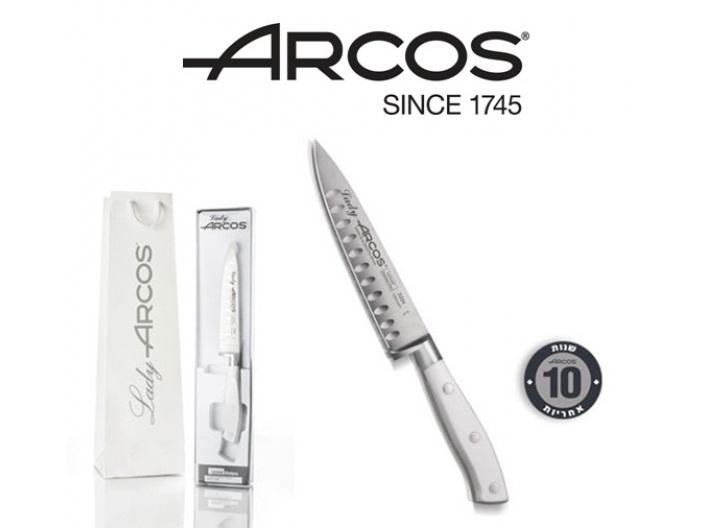 """סכין ליידי ארקוס 15 ס""""מ תוצרת ספרד צבע לבן"""