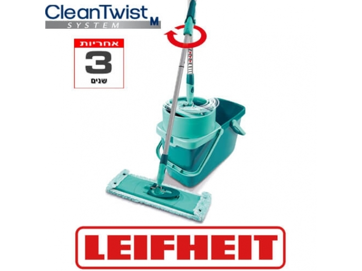 מערכת מושלמת לניקוי רצפת הבית CLEAN TWIST SYSTEM תוצרת Leifheit דגם 52014