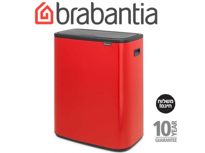 *כולל משלוח עד הבית* BO פח טאץ 60 ליטר, אדום תשוקה Brabantia