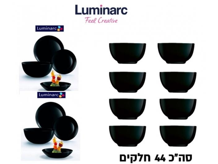 מארז 44 חלקים לומינארק דיואלי שחור הכולל קעריות לקורנפלקס ומרק