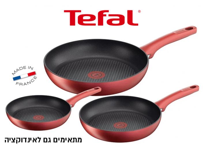"""סט 3 מחבתות Tefal Character בקוטר 21,26,28 ס""""מ"""