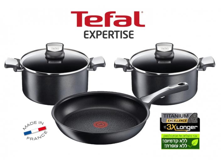 סט 5 חלקים טפאל Expertise אקספרטיז׳ תוצרת צרפת