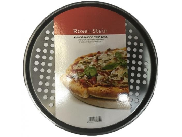 """תבנית פיצה 32 ס""""מ מחוררת Rose&Stein"""