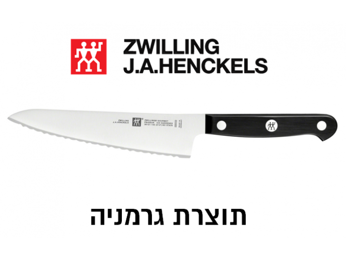 סכין שף 14 ס״מ משוננת צווילינג zwilling גרמניה