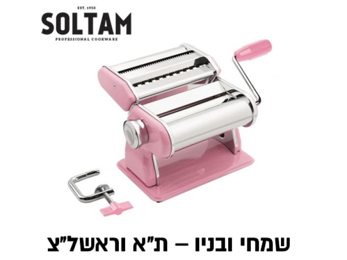 מכונת פסטה סולתם צבע ורוד עם מברשת מתנה