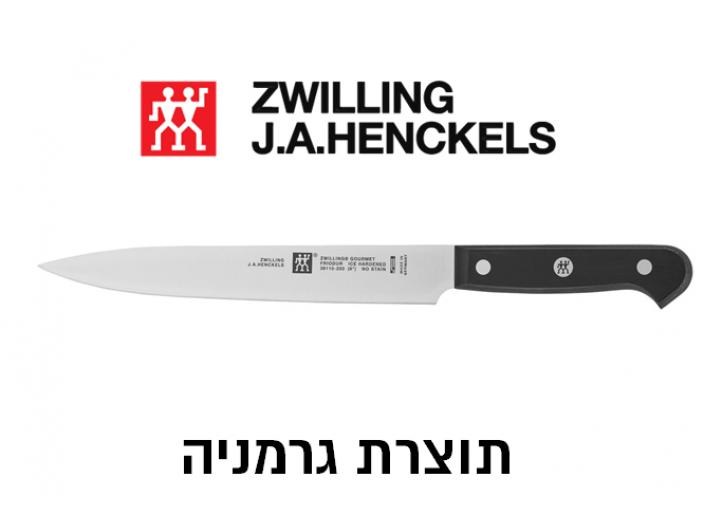 סכין חיתוך 16 ס״מ צווילינג zwilling גרמניה