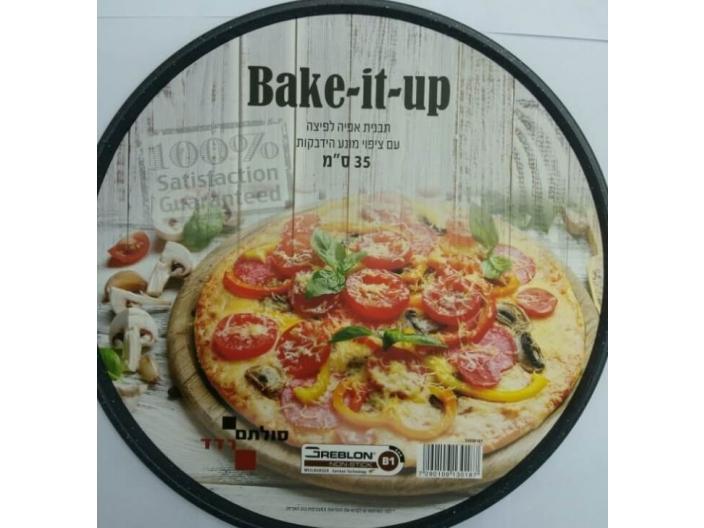 """תבנית פיצה מחוררת סולתם 35 ס""""מ"""
