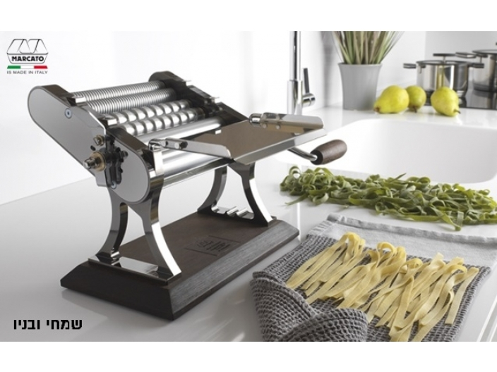 מכונת פסטה Marcato Otello צבע שחור סדרת Vintage חסר
