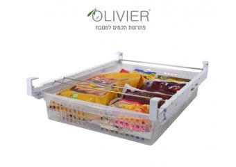ארגוניות אוליבייר OLIVIER