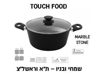 סירים ומחבתות TOUCH FOOD מסדרת שיש Black Marble