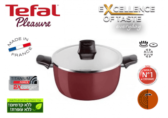 סירי טפאל Tefal Pleasure