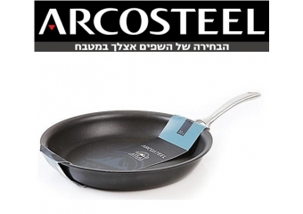 מחבתות ארקוסטיל אטלס ARCOSTEEL ATLAS
