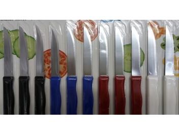סט 3 סכיני FIXWELL פיקסוול תוצרת גרמניה