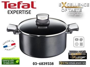 סיר Tefal סדרת Expertise קוטר 24 ס