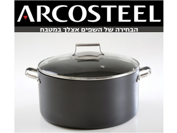 סיר 10 ליטר יהלום ARCOSTEEL DIAMOND קוטר 30 ס