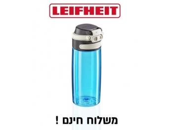 **כולל משלוח**  כוס ספורט מעוצבת Leifheit לייפהייט דגם 3266