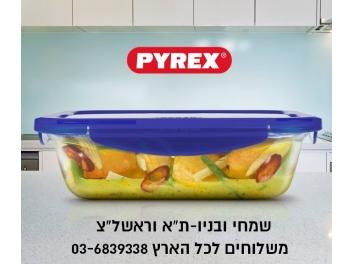 קופסאת אחסון פיירקס נפח 3.3 ליטר מלבנית Cook&Go קוק אנד גו זכוכית