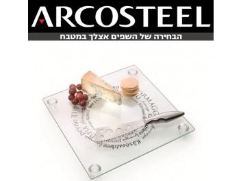 פלטת זכוכית מרובעת להגשת גבינה ועוגה ארקוסטיל
