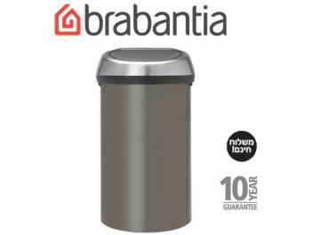 *כולל משלוח עד הבית* פח טאץ 60 ליטר פלטינום Brabantia