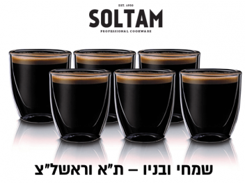 סט 6 כוסות דופן כפולה נפח כל כוס 80 מ