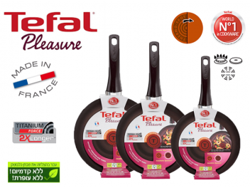 סט 3 מחבתות טפאל  20,24,28 Tefal Pleasure