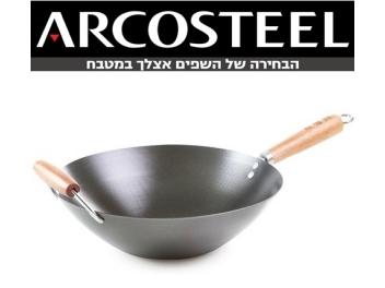 מחבת ווק ארקוסטיל 35 ס