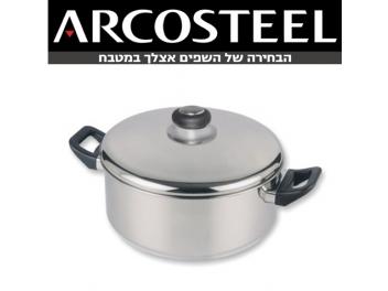 סיר ארקוסטיל גליל 6 ליטר נמוך ARCOSTEEL