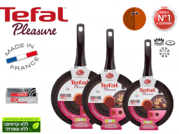 סט 3 מחבתות טפאל  פלז׳ר  24,26,30 Tefal Pleasure