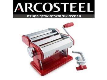 מכונת פסטה ארקוסטיל - אדום