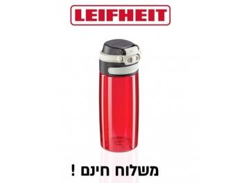 **כולל משלוח**  כוס ספורט מעוצבת Leifheit לייפהייט דגם 3263