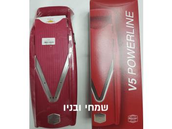 מנדולינה בורנר דגם V5-S תוצרת Borner גרמניה כולל איחסונית יבואן רשמי
