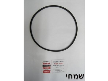 טבעת גומי לסיר לחץ אטרנום AETERNUM