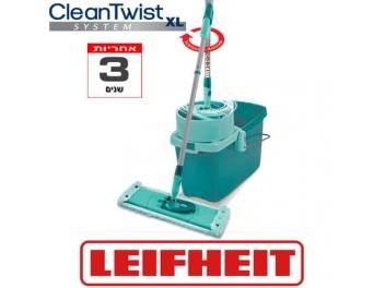 מערכת מושלמת לניקוי רצפת הבית CLEAN TWIST SYSTEM תוצרת Leifheit דגם 52015