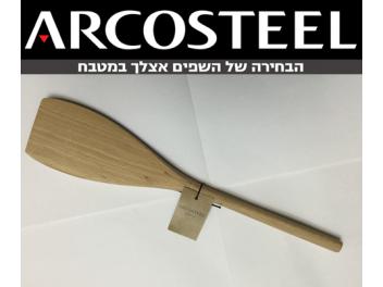 כף טיגון / תרוד ארקוסטיל עץ