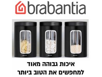 סט 3 קופסאות חלון בצבע שחור מט 1.4 ליטר Brabantia
