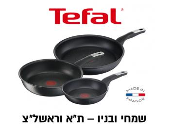 סט 3 מחבתות טפאל אנלימיטד Tefal Unlimited זמין ברכישה טלפונית