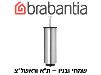 מברשת אסלה מט כולל תלייה Brabantia