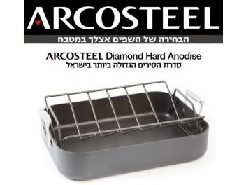 רוסטר Arcosteel סדרת יהלום עם רשת 40 ס