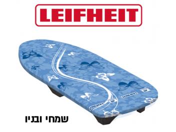 שולחן גיהוץ שולחני Air Board Table Compact תוצרת הולנד זמין במשלוח