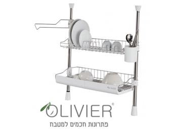 **משלוח חינם עד הבית** מתקן מתכוונן דו-קומתי לייבוש כלים מבית OLIVIER תוצרת קוריאה דגם 2041