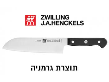 סכין סנטוקו חלק 18 ס״מ צווילינג Zwilling גרמניה